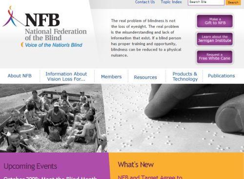 NFB 메인 페이지(2008년 9월 1일)