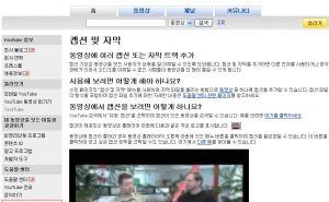 유투브에서 캡션 및 자막 설명문