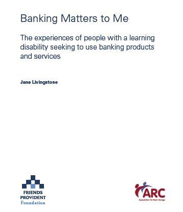 영� - 학습장애인 은행업무 매뉴얼