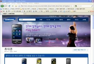 삼성전자 메인 페이지