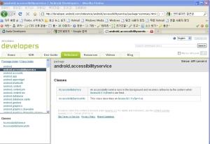 구글 안드로이드 개발자 페이지 - 접근성 서비스 소개